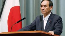 कोभ्याक्स कार्यक्रमका लागि जापानले ८ सय मिलियन आर्थिक सहयोग गर्ने