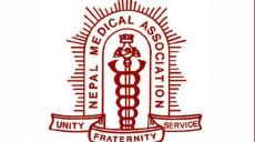 नेपाल चिकित्सक संघ कोशीमा  नयाँ कार्यसमितिका लागि दुई समुह प्रतिस्पर्धामा