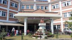 बल्ल मिल्यो भरतपुर अस्पतालको फार्मेसी विवाद