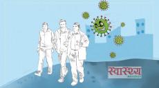 बाँकेमा सक्रिय संक्रमितको संख्या बढ्दै, १४० पुगे सक्रिय संक्रमित