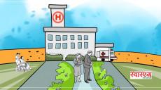 बजेट अभावले धवलागिरि अस्पतालकाे एनआइसीयू निर्माण कार्य अलपत्र