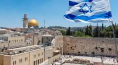 अनमी र सिएमएका लागि इजरायलमा 'केयरगिभर'का लागि आवेदन खुल्यो, तलब झन्डै दुई लाख