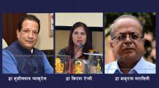 स्वास्थ्य क्षेत्रको बजेटमा विज्ञ भन्छन्ः अघिल्ला वर्षको तुलनामा राम्रो, कार्यान्वयनमा शंका!