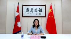 कोरोना विरुद्धको थप खोप सहयोग गर्ने चीनको प्रतिवद्धता