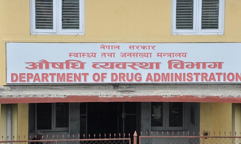 औषधि व्यवस्था विभागद्वारा कोभिड खोपको आयात दर्ता अनुमतिका लागि आवेदन माग